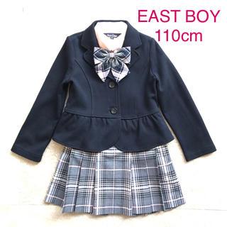 d195e72c67d1f イーストボーイ(EASTBOY)の110cm EAST BOY タータンチェックスカート シャツ リボンタイ(ドレス