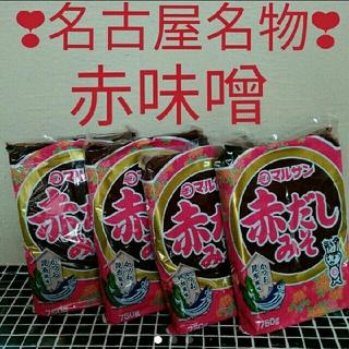 ❣金スマ❣赤味噌✳長生き味噌汁✳ダイエット効果✳名古屋名物✳(豆腐/豆製品)