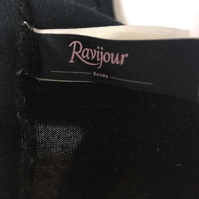 Ravijour(ラヴィジュール)のロングワンピ Ravijour ラヴィジュール レディースのワンピース(ロングワンピース/マキシワンピース)の商品写真