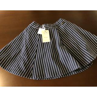 ブリーズ(BREEZE)の《新品》セラフ☆スカート☆100(スカート)