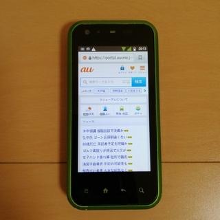 エーユー(au)の(売約済み)au IS05グリーン×ブラック(スマートフォン本体)
