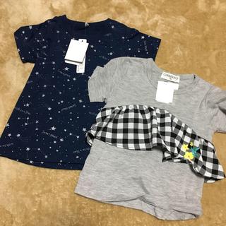 シマムラ(しまむら)の未使用タグ付 半袖Tシャツ 2枚セット 90(Tシャツ/カットソー)
