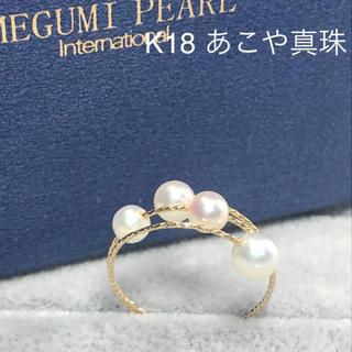K18YG あこや真珠フリーリング(リング(指輪))