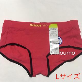 アディダス(adidas)のadidas レディース ショーツ ピンク(ショーツ)