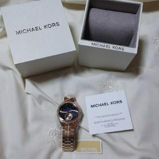72055f460765 マイケルコース(Michael Kors)のマイケルコース レディース腕時計 未着用 ローリンスター(