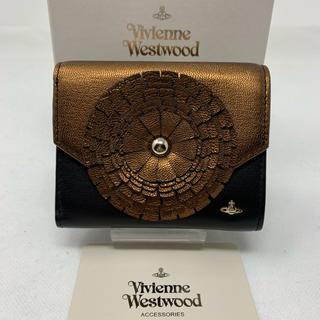 ヴィヴィアンウエストウッド(Vivienne Westwood)のVivienne Westwood  三つ折り財布 ブラック 花 ブロンズ(財布)