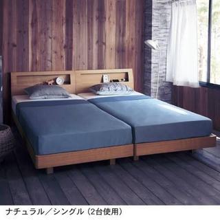専用(セミシングルベッド)