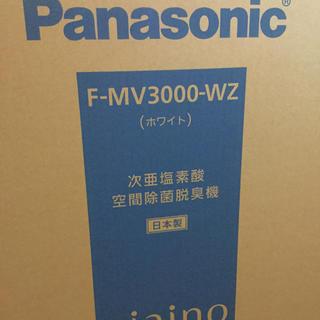 パナソニック(Panasonic)のPanasonic F-MV3000-WZ ジアイーノ(新品・未使用品)(空気清浄器)
