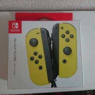ニンテンドースイッチ(Nintendo Switch)のジョイコン ネオンイエロー 新品・未使用(その他)