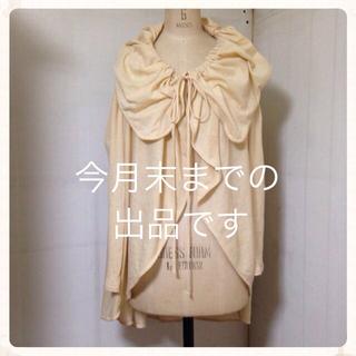 ツモリチサト(TSUMORI CHISATO)のtsumorichisatoカーディガン(カーディガン)