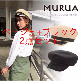 ムルーア(MURUA)の値下げ✩早い者勝ち✩ MURUA キャスケット 2点(キャスケット)