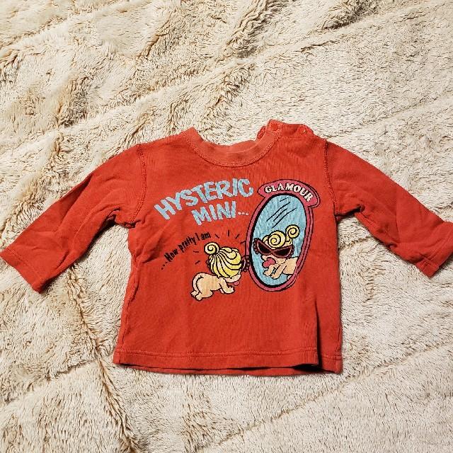 HYSTERIC MINI(ヒステリックミニ)のHYSTERICMINIのトレーナー キッズ/ベビー/マタニティのベビー服(~85cm)(トレーナー)の商品写真