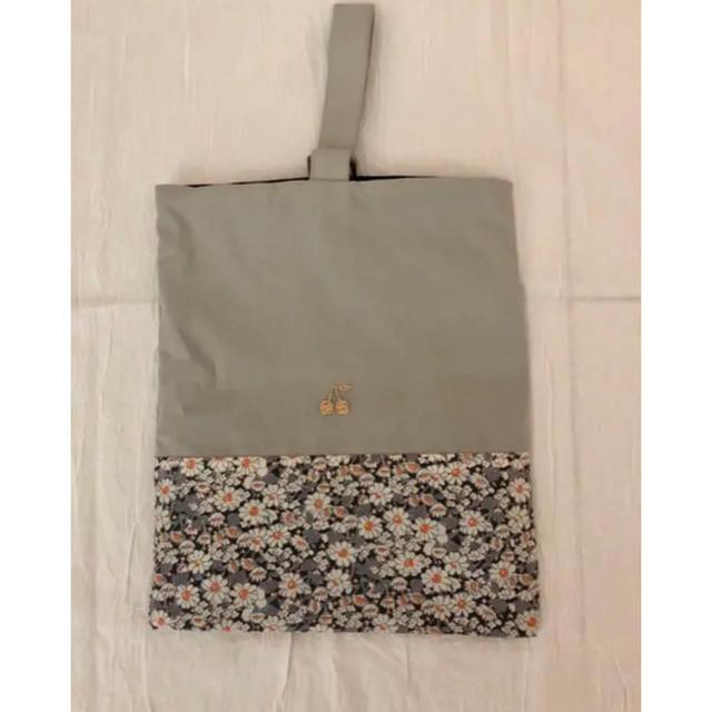 Bonpoint(ボンポワン)のリバティ アリスw 入園準備セット ハンドメイド ハンドメイドのキッズ/ベビー(バッグ/レッスンバッグ)の商品写真