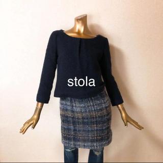 ストラ(Stola.)の☘R158☘ stola モヘア アルパカ ミックス ニット ワンピース 38(ミニワンピース)