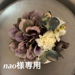 ★ toytoy351/R1 コサージュ 髪飾り 上品グレー マーブル(コサージュ/ブローチ)