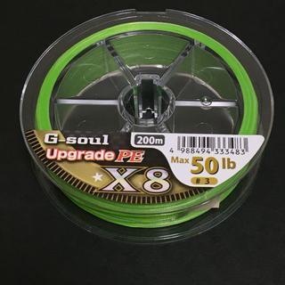 新品 peライン よつあみ G-soul x8 アップグレード 3号/200m(釣り糸/ライン)