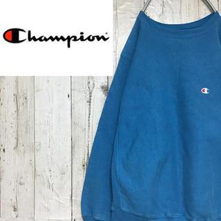 チャンピオン(Champion)の【チャンピオン】【レアカラー】【リバースウィーブ】【ロゴ刺繍】【スウェット】(スウェット)