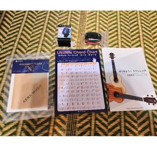 はじめてのウクレレセットデジタルミニクリップチューナー&ウクレレコードチャート等(その他)