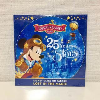ディズニー(Disney)のディズニーランド パリ 25周年 CD(アニメ)