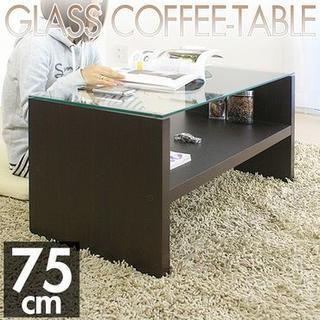SALE★カフェテーブル おしゃれガラステーブル(ローテーブル)