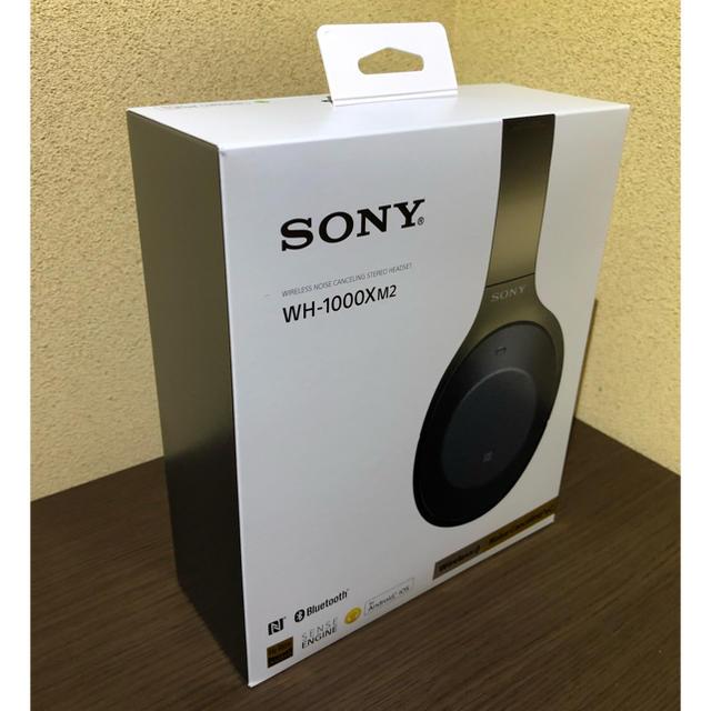 SONY(ソニー)のSONYワイヤレスノイズキャンセリングステレオヘッドフォン WH-1000XM2 スマホ/家電/カメラのオーディオ機器(ヘッドフォン/イヤフォン)の商品写真