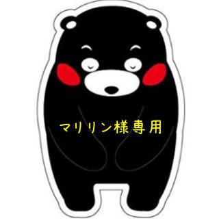 【マリリン様専用】不知火デコ約20kg(フルーツ)