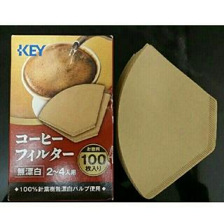 キーコーヒー(KEY COFFEE)のKEY コーヒーフィルター 無漂白 x2(200枚)(調理道具/製菓道具)