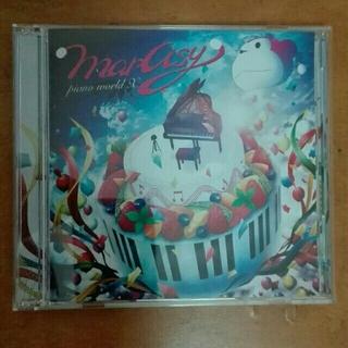 まらしぃ marasy piano warld X   (CD+DVD)(ボーカロイド)