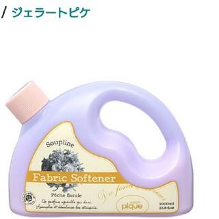 ジェラートピケ(gelato pique)のジェラートピケ柔軟剤(洗剤/柔軟剤)