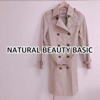 ナチュラルビューティーベーシック(NATURAL BEAUTY BASIC)のトレンチコート(トレンチコート)