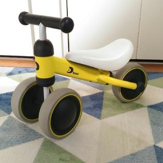 アイデス(ides)のD-bike イエロー ides(三輪車)