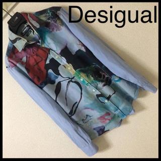 デシグアル(DESIGUAL)の◆良品◆Desigual デジグアル◆シャツ 水彩花柄 フラワー レギュラー S(シャツ)