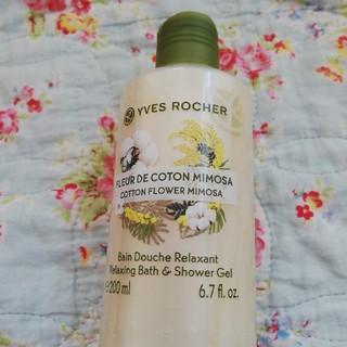 イヴロシェ(Yves Rocher)のYVES ROCHER シャワージェル(ボディソープ / 石鹸)