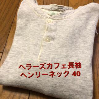 ウエアハウス(WAREHOUSE)の40サイズ!ヘラーズカフェbyウエアハウス 古着長袖ヘンリーネックTシャツロンT(Tシャツ/カットソー(七分/長袖))