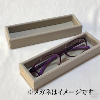 ムジルシリョウヒン(MUJI (無印良品))の【無印良品】ベロアメガネ・小物ケース2個セット(小物入れ)