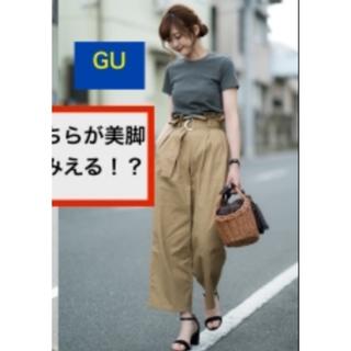 ジーユー(GU)のGU ベルト付き ハイウエスト ワイドパンツ M(チノパン)