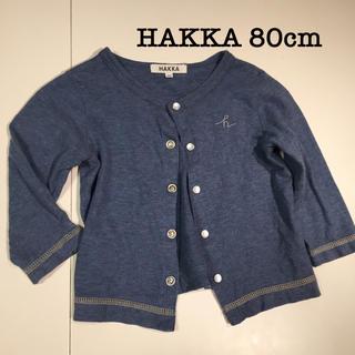ハッカ(HAKKA)のなつき様専用 hakka カーディガン 80(カーディガン/ボレロ)