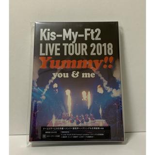 キスマイフットツー(Kis-My-Ft2)のKis-My-Ft2/LIVE TOUR 2018 Yummy!!you&me(ミュージック)