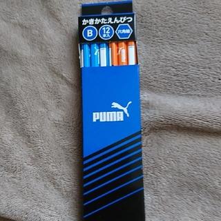 プーマ(PUMA)のPUMA書き方鉛筆B1ダース(その他)