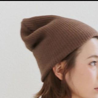 アングリッド(Ungrid)のニット帽 ベージュ(ニット帽/ビーニー)