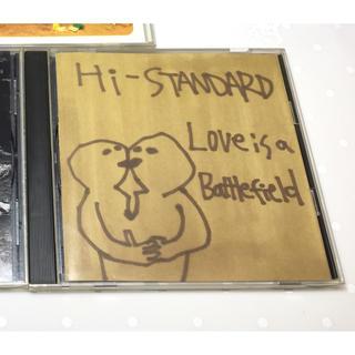 ハイスタンダード(HIGH!STANDARD)のハイスタ交渉中(ポップス/ロック(邦楽))