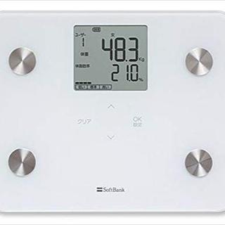 スマート体組成計 301SI(体脂肪計)