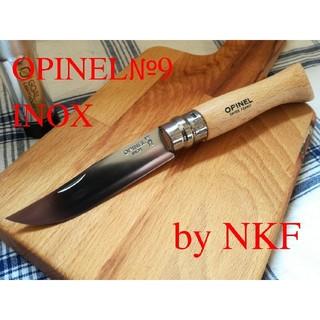 オピネル(OPINEL)のOPINEL№9INOX ステンレス簡易鏡面仕上 ライトポリッシュ(調理器具)