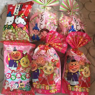 アンパンマン(アンパンマン)のひな祭り ひなあられ  セット(菓子/デザート)