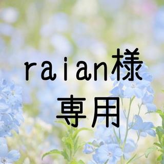 raian様専用  お米 H30 愛媛県産キヌヒカリ 白米 30㎏(米/穀物)
