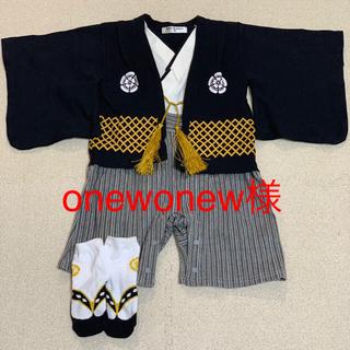 ベビー 袴風ロンパース 靴下セット サイズ70(和服/着物)