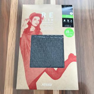 アツギ(Atsugi)の新品 アツギ レリッシュ 70デニール タイツ(M〜L)(タイツ/ストッキング)