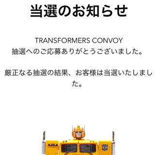 アトモス(atmos)のatomos トランスフォーマー コンボイ(模型/プラモデル)