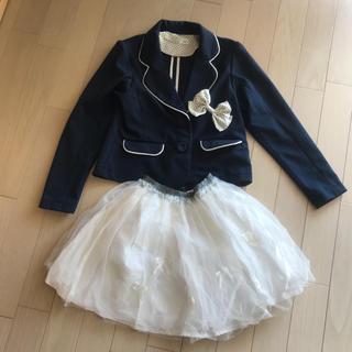 9451530fb138a サニーランドスケープ(SunnyLandscape)の入学式に♡スカート&ブレザー(ドレス