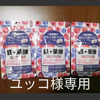 オリヒロ(ORIHIRO)のORIHIRO 鉄+葉酸:3袋(ビタミン)